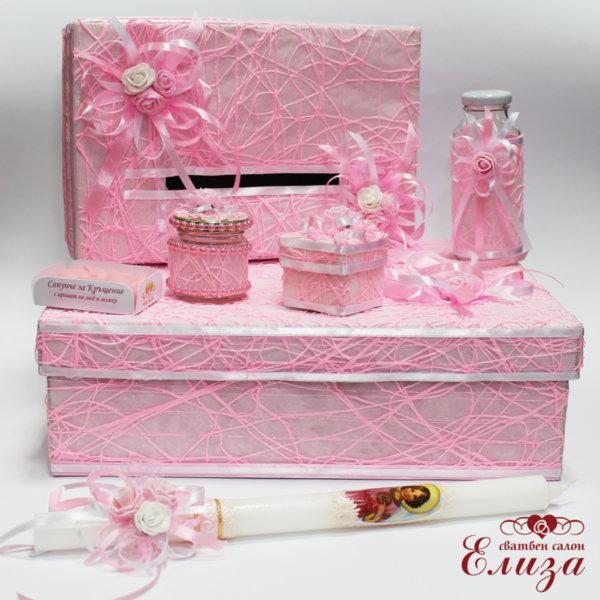 Комплект за Кръщене в розово